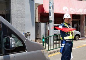 交通警備のイメージ写真