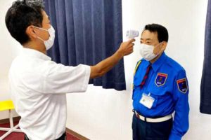 社員の健康管理のイメージ写真